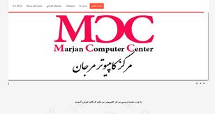 طراحی سایت MarjanComputer.com