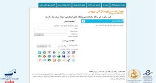طراحی سایت GorganAntivirus.ir