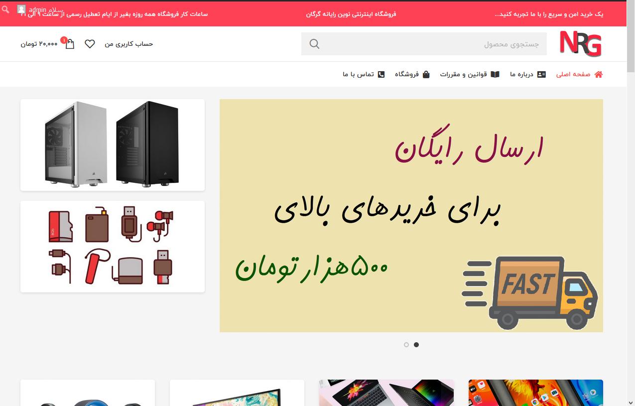 طراحی سایت novin-rayane.ir